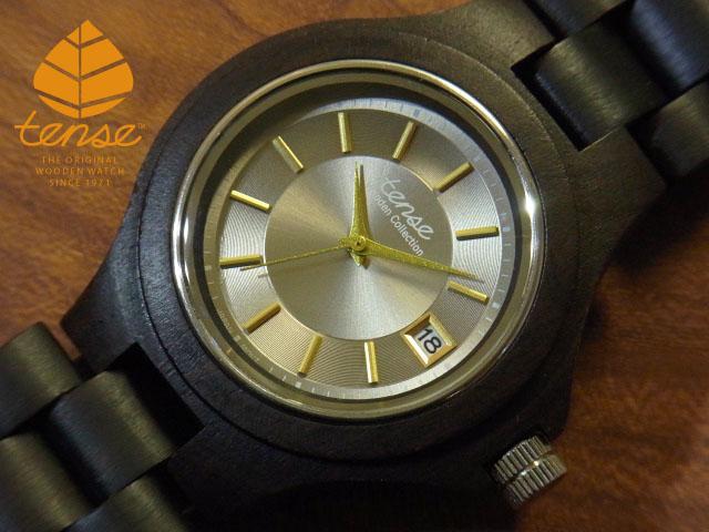 テンス【tense】トラディショナルモデル No.328 ダークサンダルウッド使用1971年創業のカナダ木工専門技を結集し、匠が創り上げたTENSE木製腕時計(ウッドウォッチ)。テンス社日本総輸入元公式販売サイト。【日本総輸入元のメンテナンス保証付】