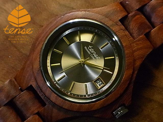 テンス【tense】トラディショナルモデル No.304木製腕時計(サンダルウッド)1971年創業のカナダ木工専門技を結集し、匠が創り上げたTENSE木製腕時計(ウッドウォッチ)。テンス社日本総輸入元公式販売サイト。【日本総輸入元のメンテナンス保証付】