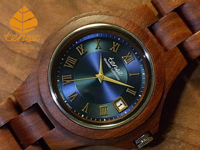 テンス【tense】レトロモダンモデル No.370  サンダルウッド使用1971年創業のカナダ木工専門技を結集し、匠が創り上げたTENSE木製腕時計(ウッドウォッチ)。テンス社日本総輸入元公式販売サイト。【日本総輸入元のメンテナンス保証付】