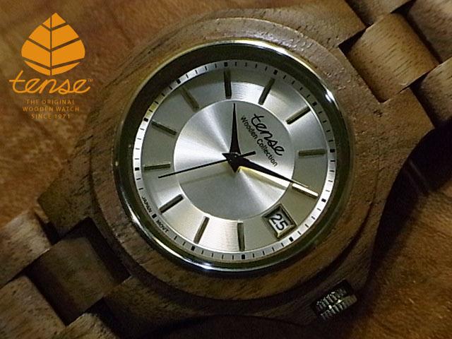 テンス【tense】トラディショナルモデル No.352 木製腕時計(ウォルナット)1971年創業のカナダ木工専門技を結集し、匠が創り上げたTENSE木製腕時計(ウッドウォッチ)。テンス社日本総輸入元公式販売サイト。【日本総輸入元のメンテナンス保証付】