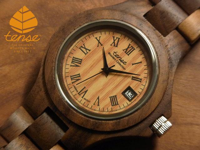 テンス【tense】レトロモダンモデル No.355  ウォルナット使用1971年創業のカナダ木工専門技を結集し、匠が創り上げたTENSE木製腕時計(ウッドウォッチ)。テンス社日本総輸入元公式販売サイト。【日本総輸入元のメンテナンス保証付】