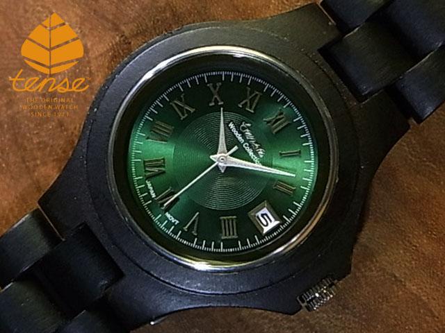 テンス【tense】レトロモダンモデル ダークサンダルウッド使用1971年創業のカナダ木工専門技を結集し、匠が創り上げたTENSE木製腕時計(ウッドウォッチ)。テンス社日本総輸入元公式販売サイト。【日本総輸入元のメンテナンス保証付】 No.15
