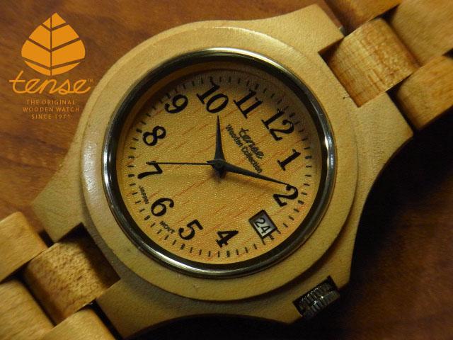 手にした瞬間からヴィンテージへの一歩が始まる 隠れた人気を誇る TENSE木製腕時計 中古 まさに腕の中で刻まれるレジェンド テンス tense レトロベーシックモデル No.41 テンス社日本総輸入元公式販売サイト ウッドウォッチ 待望 メイプルウッド使用1971年創業のカナダ木工専門技を結集し 日本総輸入元のメンテナンス保証付 匠が創り上げたTENSE木製腕時計