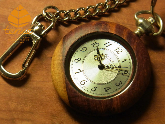 懐中時計モデル No.17 木製懐中時計(インレイドサンダルウッド)1971年創業のカナダ木工専門技を結集し、匠が創り上げたTENSE木製懐中時計(ウッドポケットウォッチ)。テンス社日本総輸入元公式販売サイト。【日本総輸入元のメンテナンス保証付】