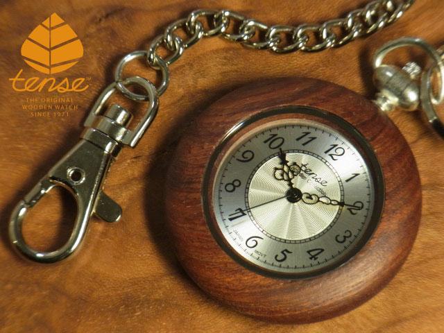 懐中時計モデル No.19 木製懐中時計(サンダルウッド)1971年創業のカナダ木工専門技を結集し、匠が創り上げたTENSE木製懐中時計(ウッドポケットウォッチ)。テンス社日本総輸入元公式販売サイト。【日本総輸入元のメンテナンス保証付】