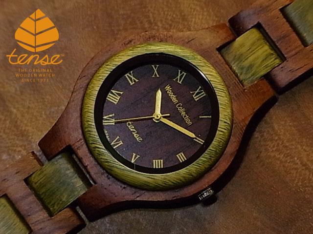隠れた人気を誇る、TENSE木製腕時計。ウッドウオッチで「きらり」個性を。 テンス【tense】シグネチャーG7509モデル No.272ローズウッドグリーンサンダルウッド使用1971年創業のカナダ木工専門技を結集し、匠が創り上げたTENSE木製腕時計(ウッドウォッチ)テンス社日本総輸入元公式販売サイト【日本総輸入元メンテナンス保証付】
