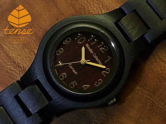 テンス【tense】シグネチャーG7509モデル No.274木製腕時計(ダークサンダルウッド)1971年創業のカナダ木工専門技を結集し、匠が創り上げたTENSE木製腕時計(ウッドウォッチ)。テンス社日本総輸入元公式販売サイト。【日本総輸入元メンテナンス保証付】
