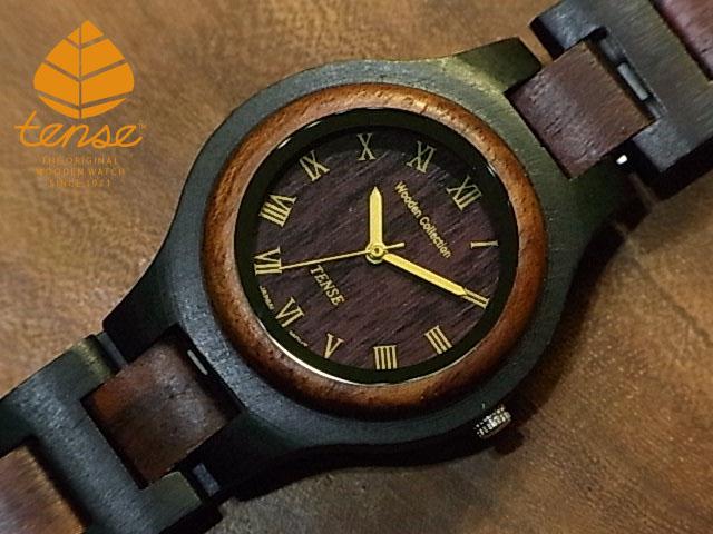 テンス【tense】シグネチャーG7509モデル No.71ダークサンダル&ローズウッド使用1971年創業のカナダ木工専門技を結集し、匠が創り上げたTENSE木製腕時計(ウッドウォッチ)。テンス社日本総輸入元公式販売サイト。【日本総輸入元メンテナンス保証付】