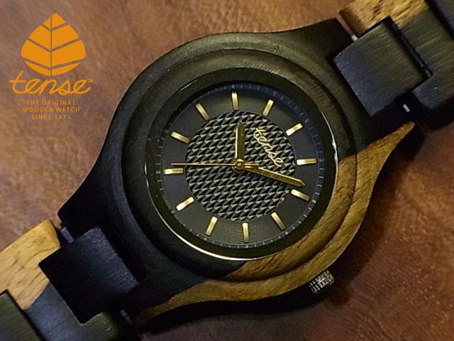 テンス【tense】シグネチャーG7509モデル No.33 インレイドサンダルウッド使用1971年創業のカナダ木工専門技を結集し、匠が創り上げたTENSE木製腕時計(ウッドウォッチ)。テンス社日本総輸入元公式販売サイト。【日本総輸入元のメンテナンス保証付】