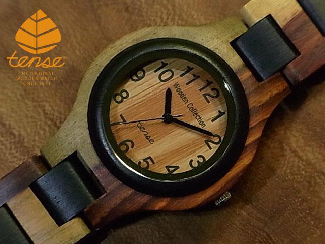 テンス【tense】シグネチャーG7509モデル No.85 インレイドサンダルウッド使用1971年創業のカナダ木工専門技を結集し、匠が創り上げたTENSE木製腕時計(ウッドウォッチ)。テンス社日本総輸入元公式販売サイト。【日本総輸入元のメンテナンス保証付】