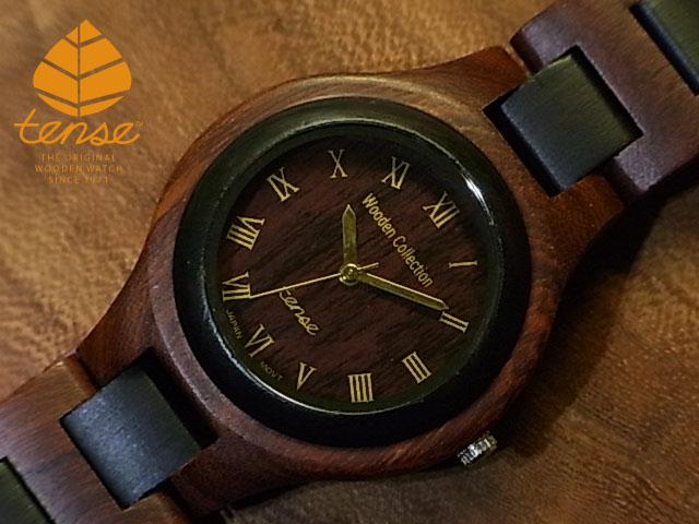 テンス【tense】シグネチャーG7509モデル No.263 サンダル&ダークサンダルウッド使用1971年創業のカナダ木工専門技を結集し、匠が創り上げたTENSE木製腕時計(ウッドウォッチ)。テンス社日本総輸入元公式販売サイト。【日本総輸入元メンテナンス保証付】