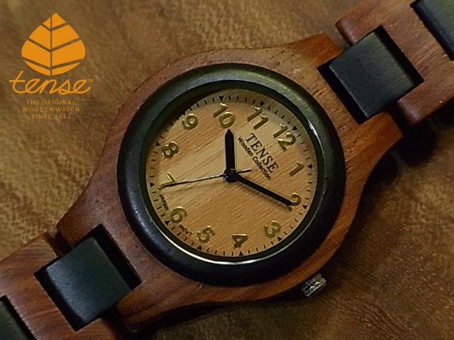 テンス【tense】シグネチャーG7509モデル No.284サンダル&ダークサンダルウッド使用1971年創業のカナダ木工専門技を結集し、匠が創り上げたTENSE木製腕時計(ウッドウォッチ)。テンス社日本総輸入元公式販売サイト。【日本総輸入元メンテナンス保証付】