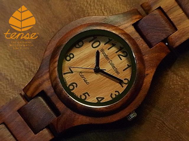 テンス【tense】シグネチャーG7509モデル No.83 サンダルウッド使用1971年創業のカナダ木工専門技を結集し、匠が創り上げたTENSE木製腕時計(ウッドウォッチ)。テンス社日本総輸入元公式販売サイト。【日本総輸入元のメンテナンス保証付】