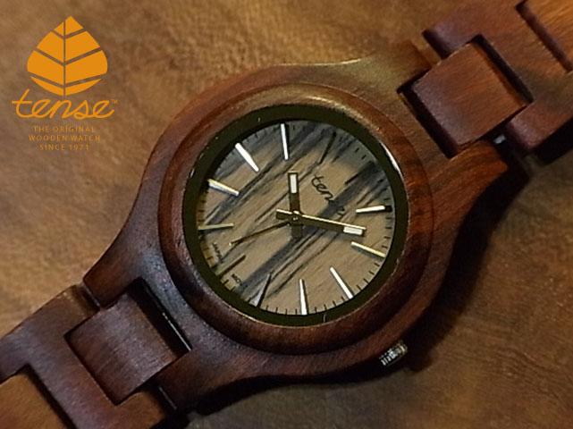 テンス【tense】シグネチャーG7509モデル No.93  木製腕時計(サンダルウッド)1971年創業のカナダ木工専門技を結集し、匠が創り上げたTENSE木製腕時計(ウッドウォッチ)。テンス社日本総輸入元公式販売サイト。【日本総輸入元のメンテナンス保証付】
