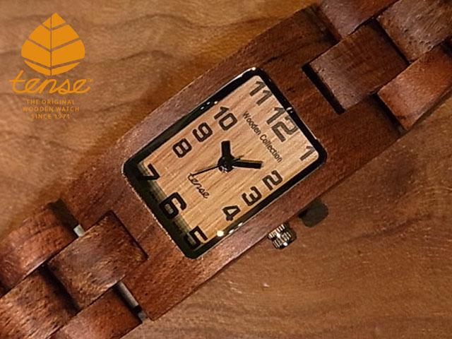 テンス【tense】レクタンギュラーモデル No.99 アフリカンローズウッド使用1971年創業のカナダ木工専門技を結集し、匠が創り上げたTENSE木製腕時計(ウッドウォッチ)。テンス社日本総輸入元公式販売サイト。【日本総輸入元のメンテナンス保証付】