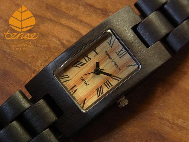 テンス【tense】レクタンギュラーモデル No.68 ダークサンダルウッド使用1971年創業のカナダ木工専門技を結集し、匠が創り上げたTENSE木製腕時計(ウッドウォッチ)。テンス社日本総輸入元公式販売サイト。【日本総輸入元のメンテナンス保証付】