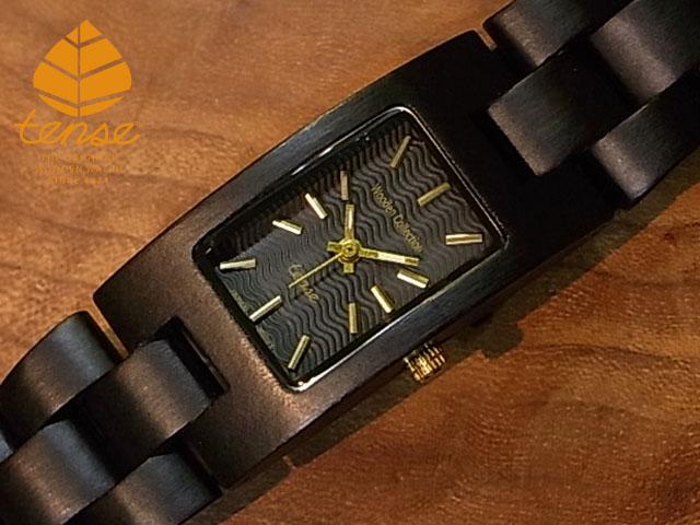 テンス【tense】レクタンギュラーモデル No.68-N ダークサンダルウッド使用1971年創業のカナダ木工専門技を結集し、匠が創り上げたTENSE木製腕時計(ウッドウォッチ)。テンス社日本総輸入元公式販売サイト。【日本総輸入元のメンテナンス保証付】
