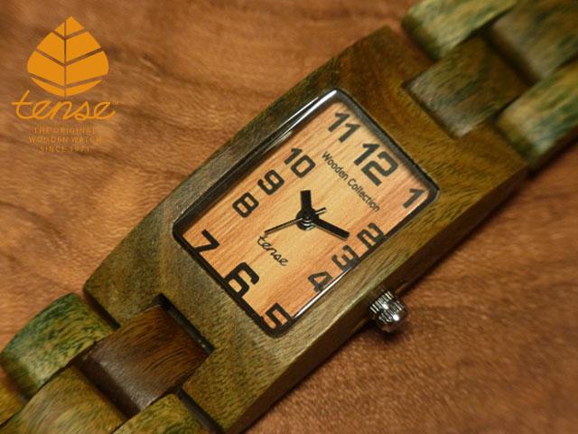 隠れた人気を誇る TENSE木製腕時計 超激安特価 ウッドウオッチで きらり 個性を テンス tense No.139 ウッドウォッチ グリーンサンダルウッド使用1971年創業のカナダ木工専門技を結集し 日本総輸入元のメンテナンス保証付 匠が創り上げたTENSE木製腕時計 レクタンギュラーモデル テンス社日本総輸入元公式販売サイト 出色