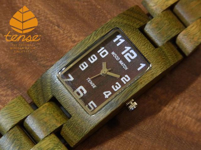 テンス【tense】レクタンギュラーモデル No.59 グリーンサンダルウッド使用1971年創業のカナダ木工専門技を結集し、匠が創り上げたTENSE木製腕時計(ウッドウォッチ)。テンス社日本総輸入元公式販売サイト。【日本総輸入元のメンテナンス保証付】