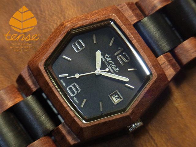 テンス【tense】ヘキサゴンモデル No.175 サンダルウッド&Dサンダルウッド使用1971年創業のカナダ木工専門技を結集し、匠が創り上げたTENSE木製腕時計(ウッドウォッチ)。テンス社日本総輸入元公式販売サイト。【日本総輸入元のメンテナンス保証付】