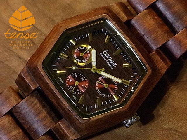 テンス【tense】ヘキサゴンモデル No.262 アフリカンローズウッド使用1971年創業のカナダ木工専門技を結集し、匠が創り上げたTENSE木製腕時計(ウッドウォッチ)。テンス社日本総輸入元公式販売サイト。【日本総輸入元のメンテナンス保証付】