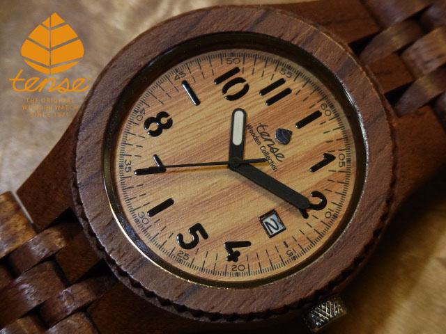 No.371 テンス【tense】グランプレミエモデル アフリカンローズウッド使用1971年創業のカナダ木工専門技を結集し、匠が創り上げたTENSE(テンス)木製腕時計(ウッドウォッチ)。テンス社日本総輸入元公式販売サイト。【日本総輸入元のメンテナンス保証付】