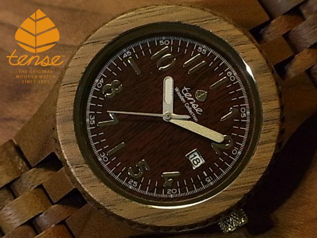 テンス【tense】グランプレミエモデル No.358 ウォールナット使用1971年創業のカナダ木工専門技を結集し、匠が創り上げたTENSE木製腕時計(ウッドウォッチ)。テンス社日本総輸入元公式販売サイト。【日本総輸入元のメンテナンス保証付】