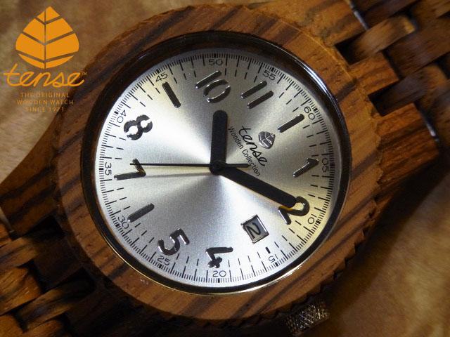 テンス【tense】グランプレミエモデル No.395 ゼブラウッド使用1971年創業のカナダ木工専門技を結集し、匠が創り上げたTENSE(テンス)木製腕時計(ウッドウォッチ)。テンス社日本総輸入元公式販売サイト。【日本総輸入元のメンテナンス保証付】