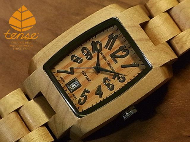 テンス【tense】トノーIモデル No.45 木製腕時計(メープルウッド)1971年創業のカナダ木工専門技を結集し、匠が創り上げたTENSE木製腕時計(ウッドウォッチ)。テンス社日本総輸入元公式販売サイト。【日本総輸入元のメンテナンス保証付】