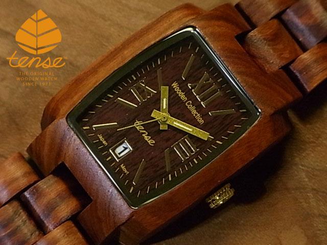 テンス【tense】トノーIVモデル No.127 サンダルウッド使用1971年創業のカナダ木工専門技を結集し、匠が創り上げたTENSE木製腕時計(ウッドウォッチ)。テンス社日本総輸入元公式販売サイト。【日本総輸入元のメンテナンス保証付】