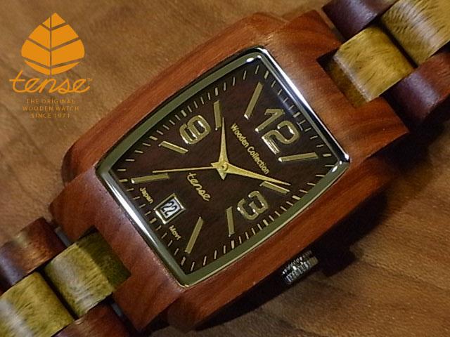 テンス【tense】トノーII モデル No.203 サンダル&グリーンサンダルウッド使用1971年創業のカナダ木工専門技を結集し、匠が創り上げたTENSE木製腕時計(ウッドウォッチ)。テンス社日本総輸入元公式販売サイト。【日本総輸入元のメンテナンス保証付】