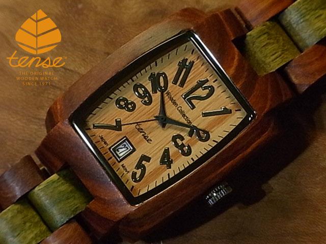 テンス【tense】トノーIモデル No.204 サンダルウッド&Gサンダルウッド使用1971年創業のカナダ木工専門技を結集し、匠が創り上げたTENSE木製腕時計(ウッドウォッチ)。テンス社日本総輸入元公式販売サイト。【日本総輸入元のメンテナンス保証付】