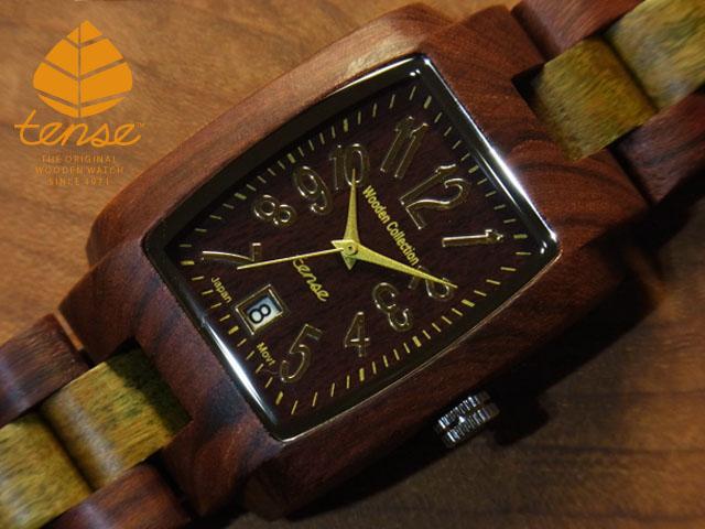 テンス【tense】トノーIモデル No.215 Sウッド&グリーンサンダルウッド使用1971年創業のカナダ木工専門技を結集し、匠が創り上げたTENSE木製腕時計(ウッドウォッチ)。テンス社日本総輸入元公式販売サイト。【日本総輸入元のメンテナンス保証付】