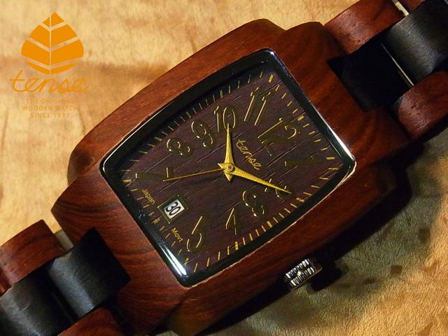 テンス【tense】トノーIモデル No.278 サンダルウッド&Dサンダルウッド使用1971年創業のカナダ木工専門技を結集し、匠が創り上げたTENSE木製腕時計(ウッドウォッチ)。テンス社日本総輸入元公式販売サイト。【日本総輸入元のメンテナンス保証付】