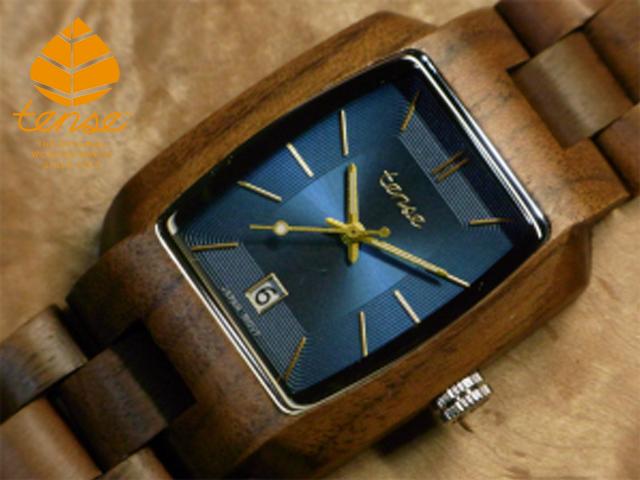 テンス【tense】トノーVモデル No.509 ウォールナット使用1971年創業のカナダ木工専門技を結集し、匠が創り上げたTENSE(テンス)木製腕時計(ウッドウォッチ)。テンス社日本総輸入元公式販売サイト。【日本総輸入元のメンテナンス保証付】