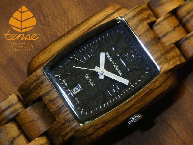 テンス【tense】トノーII モデル No.392 ゼブラウッド使用1971年創業のカナダ木工専門技を結集し、匠が創り上げたTENSE(テンス)木製腕時計(ウッドウォッチ)。テンス社日本総輸入元公式販売サイト。【日本総輸入元のメンテナンス保証付】