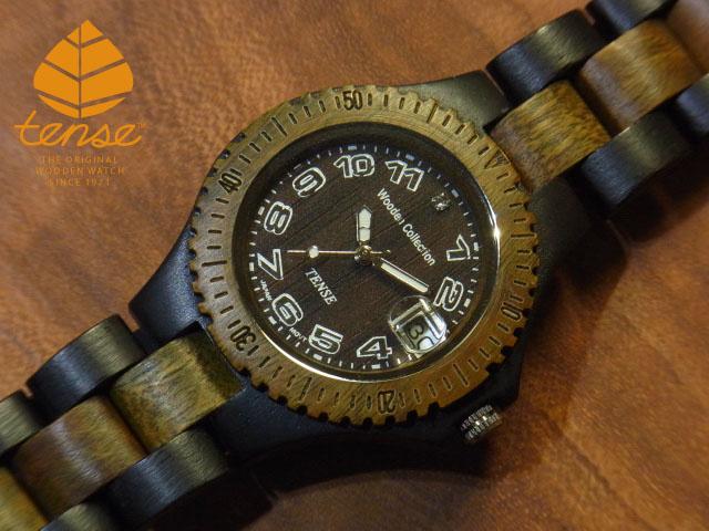 テンス【tense】プチアーバンモデル No.197 ダーク&グリーンサンダルウッド使用1971年創業のカナダ木工専門技を結集し、匠が創り上げたTENSE木製腕時計(ウッドウォッチ)。テンス社日本総輸入元公式販売サイト。【日本総輸入元のメンテナンス保証付】