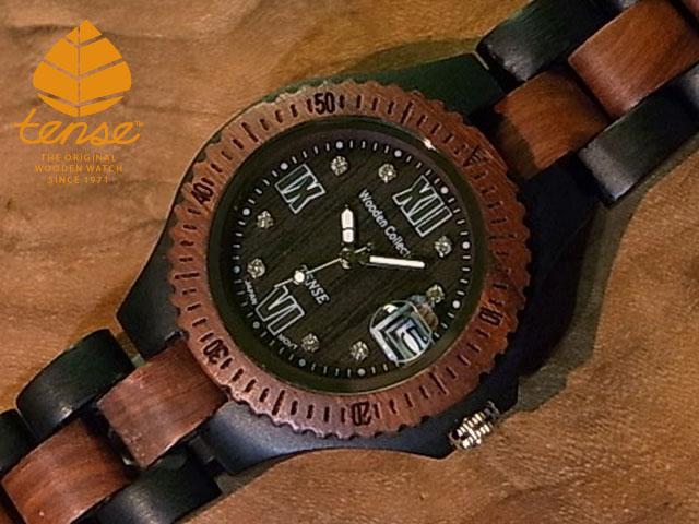テンス【tense】プチアーバンモデル No.231 ダークサンダル&サンダルウッド使用1971年創業のカナダ木工専門技を結集し、匠が創り上げたTENSE木製腕時計(ウッドウォッチ)。テンス社日本総輸入元公式販売サイト。【日本総輸入元のメンテナンス保証付】