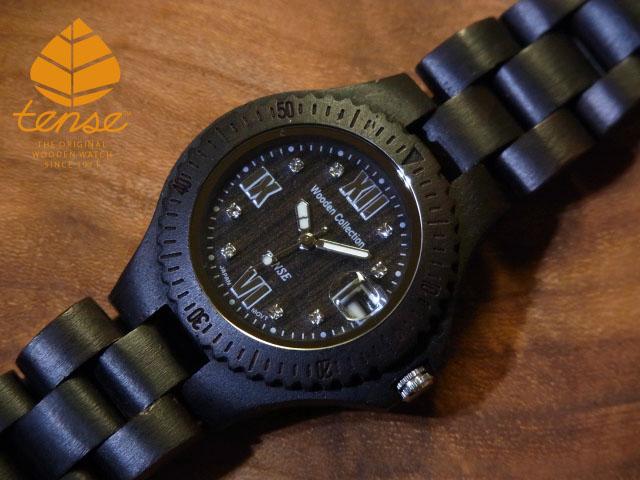 テンス【tense】プチアーバンモデル No.254  ダークサンダルウッド使用1971年創業のカナダ木工専門技を結集し、匠が創り上げたTENSE木製腕時計(ウッドウォッチ)。テンス社日本総輸入元公式販売サイト。【日本総輸入元のメンテナンス保証付】
