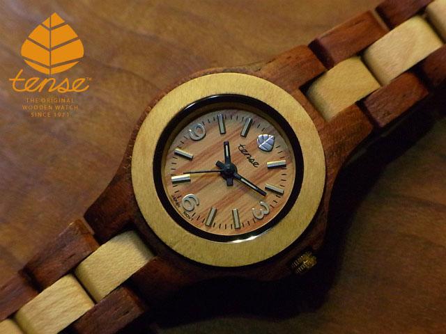 テンス【tense】クラシックモダンモデル No.381 ローズウッド&メイプルウッド使用1971年創業のカナダ木工専門技を結集し、匠が創り上げたTENSE木製腕時計(ウッドウォッチ)。テンス社日本総輸入元公式販売サイト。【日本総輸入元のメンテナンス保証付】