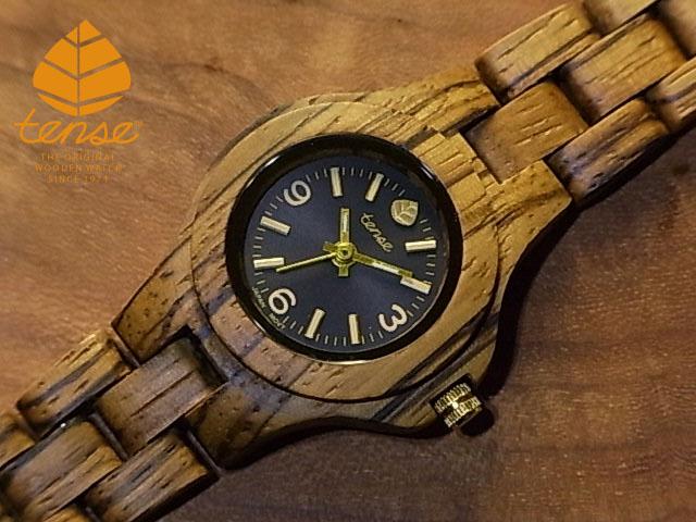 テンス【tense】クラシックモダンモデル No.401 ゼブラウッド使用1971年創業のカナダ木工専門技を結集し、匠が創り上げたTENSE木製腕時計(ウッドウォッチ)。テンス社日本総輸入元公式販売サイト。【日本総輸入元のメンテナンス保証付】
