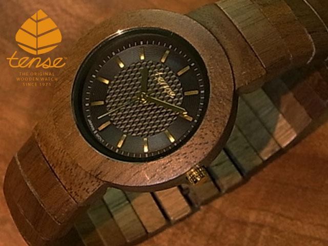 テンス【tense】ラウンドブレスレットモデル No.24 ウォルナット使用1971年創業のカナダ木工専門技を結集し、匠が創り上げたTENSE木製腕時計(ウッドウォッチ)。テンス社日本総輸入元公式販売サイト。【日本総輸入元のメンテナンス保証付】