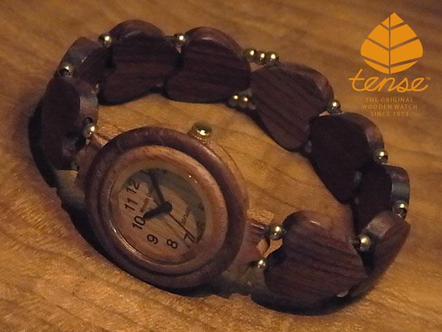 隠れた人気を誇る TENSE木製腕時計 ウッドウオッチで きらり まとめ買い特価 個性を テンス tense ハートブレスレットモデル 日本総輸入元のメンテナンス保証付 No.39 匠が創り上げたTENSE木製腕時計 テンス社日本総輸入元公式販売サイト ウッドウォッチ アフリカンローズウッド使用1971年創業のカナダ木工専門技を結集し 毎日がバーゲンセール
