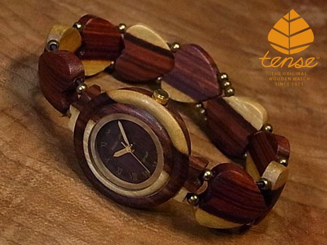 テンス【tense】ハートブレスレットモデル No.225 インレイドサンダルウッド使用1971年創業のカナダ木工専門技を結集し、匠が創り上げたTENSE木製腕時計(ウッドウォッチ)。テンス社日本総輸入元公式販売サイト。【日本総輸入元のメンテナンス保証付】
