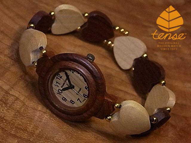 テンス【tense】ハートブレスレットモデル No.260 メープル & サンダルウッド使用1971年創業のカナダ木工専門技を結集し、匠が創り上げたTENSE木製腕時計(ウッドウォッチ)。テンス社日本総輸入元公式販売サイト。【日本総輸入元のメンテナンス保証付】