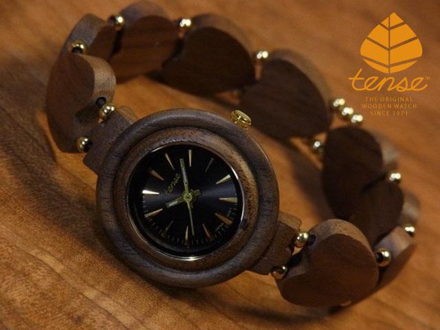 テンス【tense】ハートブレスレットモデル No.420 ウォルナット使用1971年創業のカナダ木工専門技を結集し、匠が創り上げたTENSE木製腕時計(ウッドウォッチ)。テンス社日本総輸入元公式販売サイト。【日本総輸入元のメンテナンス保証付】