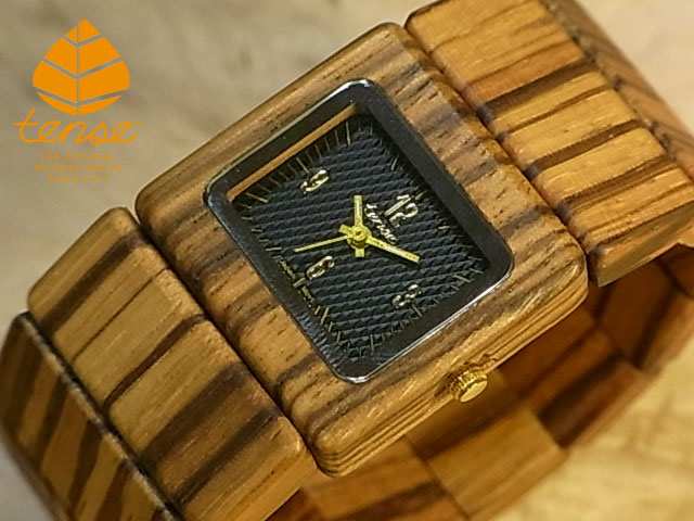 テンス【tense】スクエアブレスレットモデル No.464 ゼブラウッド使用1971年創業のカナダ木工専門技を結集し、匠が創り上げたTENSE木製腕時計(ウッドウォッチ)。テンス社日本総輸入元公式販売サイト。【日本総輸入元のメンテナンス保証付】