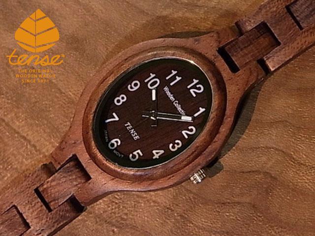 テンス【tense】オーバルモデル No.92 アフリカンローズウッド使用1971年創業のカナダ木工専門技を結集し、匠が創り上げたTENSE木製腕時計(ウッドウォッチ)。テンス社日本総輸入元公式販売サイト。【日本総輸入元のメンテナンス保証付】