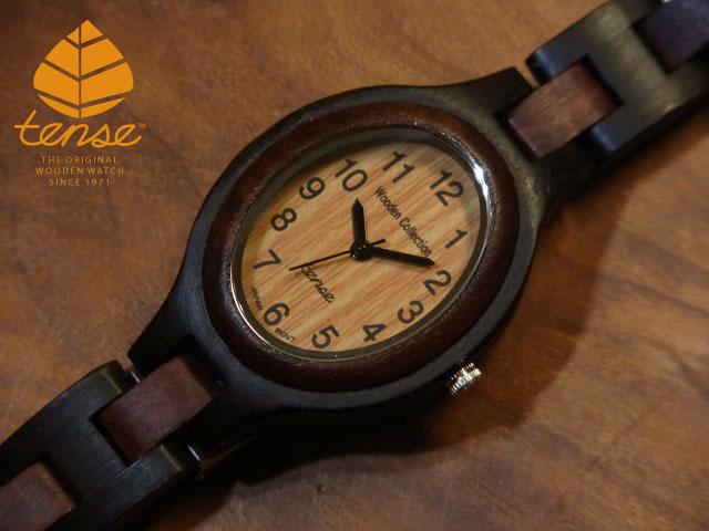 テンス【tense】オーバルモデル No.200 ダークサンダル&サンダルウッド)1971年創業のカナダ木工専門技を結集し、匠が創り上げたTENSE木製腕時計(ウッドウォッチ)。テンス社日本総輸入元公式販売サイト。【日本総輸入元のメンテナンス保証付】
