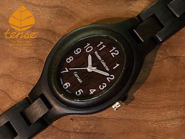 テンス【tense】オーバルモデル No.344 ダークサンダルウッド使用1971年創業のカナダ木工専門技を結集し、匠が創り上げたTENSE木製腕時計(ウッドウォッチ)。テンス社日本総輸入元公式販売サイト。【日本総輸入元のメンテナンス保証付】